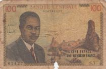 Cameroon 100 Francs Pdt Ahidjo - 1962 - Serial S.7 - P.10 - Good