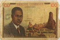 Cameroon 100 Francs Pdt Ahidjo - Boats - 1962 - Serial T.15 - G