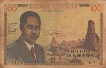 Cameroun 100 Francs ND1962 - Pdt Ahidjo, Bateaux - Série B.7