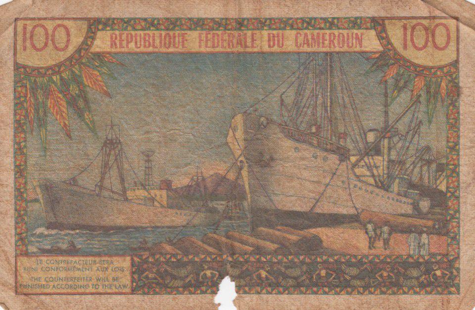 Cameroun 100 Francs Pdt Ahidjo - 1962 Série S.7 - P.10 - B