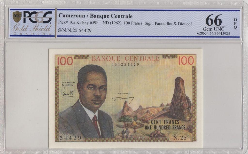Cameroun 100 Francs Pdt Ahidjo - Bateaux - 1962 - PCGS 66 OPQ