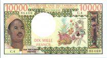 Cameroun 10000 Francs Pdt Ahidjo, fruits - Tracteur - 1978