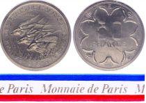 Cameroun 50 Francs - 1976 - Essai