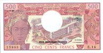 Cameroun 500 Francs Femme - Etudiants - 1983 - E 14