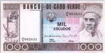 Cape Verde 1000 Escudos - A Cabral , banana\'s plantation  - 1977