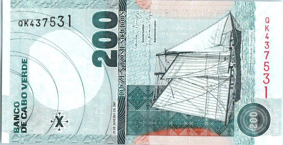 Cape Verde 200 Escudos Boat - Airport - 2005