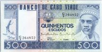 Cape Verde 500 Escudos - A Cabral , harbor - 1977