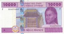 Central African States 10000 Francs Woman - Train, fly