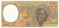 Central African States 2000 Francs 1994 - Young lady, fruits, harbour scene with boat - F = Centrafrican Rep