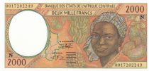 Central African States 2000 Francs Woman - Tropicals fruits - 2000