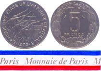 Central African States 5 Francs - 1973 - Test strike