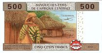 Central African States 500 Francs 2002 (2017)- Child, school, village - U = Cameroon - UNC -P.206 Uf