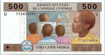 Central African States 500 Francs 2002 (2017)- Child, school, village - U = Cameroon - UNC -P.206 Ug