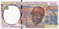 Central African States 5000 Francs 1994 - Worker, oil production, cotton harvest - E = Cameroon
