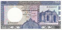 Ceylan 10 Rupees Temple - 1982 - Neuf - P.94