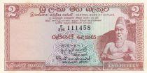 Ceylan 2 Rupees Roi Parakkrama - 1970