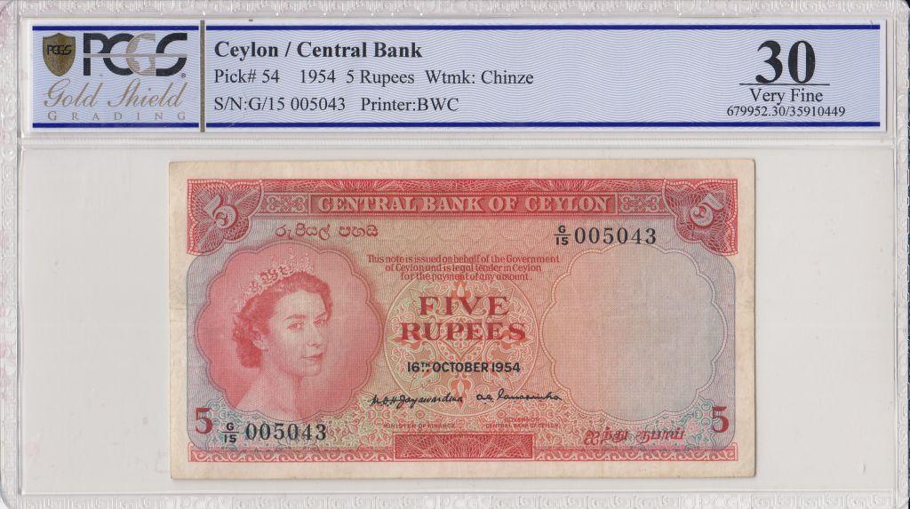 Ceylan 5 Rupees Elisabeth II - Statue - 1954 - PCGS VF 30