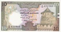 Ceylon 10 Rupees Temple - 1985 - P.92 - UNC