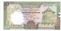 Ceylon 10 Rupees Temple - 1987 - P.96 - UNC