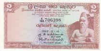 Ceylon 2 Rupees - 05-10-1969 - King Parakkrama