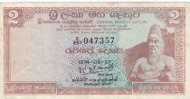 Ceylon 2 Rupees - King Parakkrama - 1974 - VF - P.72b