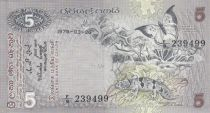 Ceylon 2 Rupees Butterfly, Squirell - 1979 - AU - P.84