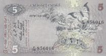 Ceylon 2 Rupees Butterfly, Squirell - 1979 - UNC - P.84