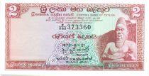 Ceylon 2 Rupees King Parakkrama - 1973
