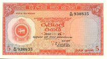 Ceylon 5 Rupees Arms - Statue - 1962