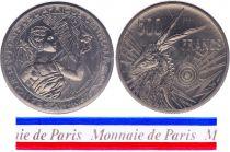 Chad 500 Francs - 1976 - Test strike