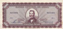 Chile 5000 Pesos -  Manuel A Tocornal - 1947-1959 Serial H.1 - P.117 - XF