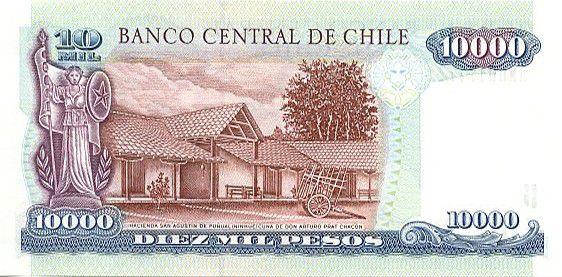 Chili 10000 Pesos Capt Arturo Prat