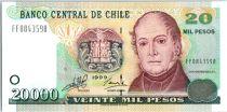 Chili 20000 Pesos Don Andres Bello - Université  - 1999