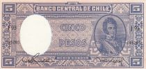 Chili 5 Pesos 1958 - B. O\'Higgins