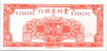 China 1 Cent Bdlg - 1949