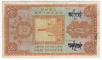 China 1 Dollar Monument - Port. of SYS - Canton 1933 - P.S.2278c