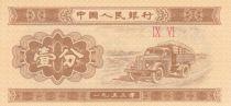 China 1 Fen Truck - 1953