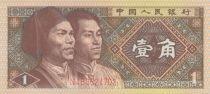 China 1 Jiao Gaoshan, Man - 1980 - UNC