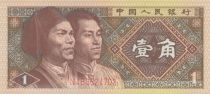 China 1 Jiao Gaoshan, Man - 1980 - UNC