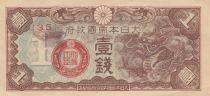 China 1 Sen Dragon - 1939 - Block 35 - M.7