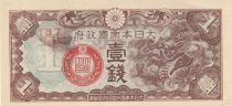 China 1 Sen Dragon - 1939 - Block 37 - M.7