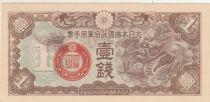 China 1 Sen Dragon - 1939 - without serial - M.8