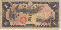 China 1 Yen Onagadori - 1940 - Block 13 - M.15
