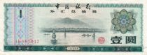 China 1 Yuan, Foreign Exchange Certificate - 1979 - FX.3 - VF to XF - Serial AK