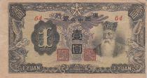 China 1 Yuan, T\'ien Ming, dragons - 1944 Serial 64