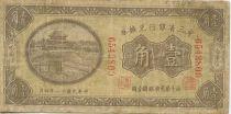 China 10 Cents Pagoda