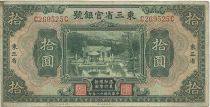 China 10 Dollars House and garden