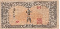 China 10 Fen - Manchukuo - 1944 - TB - J.140