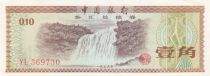 China 10 Fen, Foreign Exchangte Certificate - 1979 - FX.1 - XF + - Serial YL