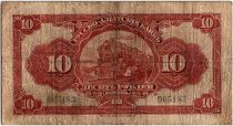 China 10 Roubles Train - 1917